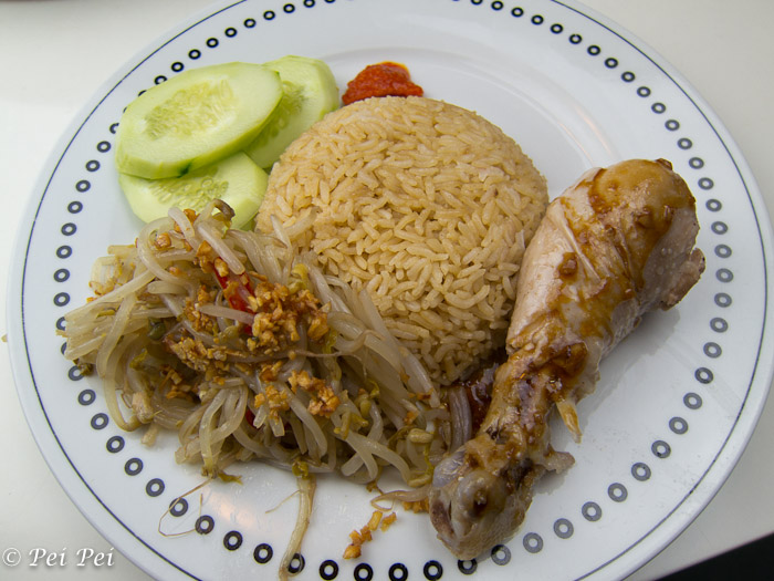 Twa Yee Chicken Rice